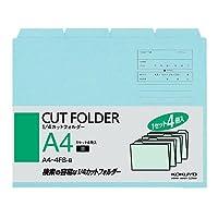コクヨ 1/4カットフォルダー A4-4FS-B 青 【5パックセット】