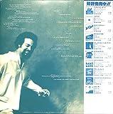 虹の楽園[ジョー・サンプル][LP盤] 画像
