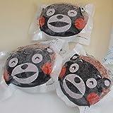 熊本県産 和牛 「あか牛」 100% くまモンハンバーグ 120g×3個