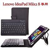 【JUVENA】lenovo ideapad miix2 8用BluetoothワイヤレスキーボードPUレザーケース付 / JUVENA