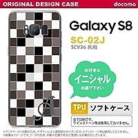 SC02J スマホケース Galaxy S8 ケース ギャラクシー S8 イニシャル スクエア グレー nk-sc02j-tp1016ini V