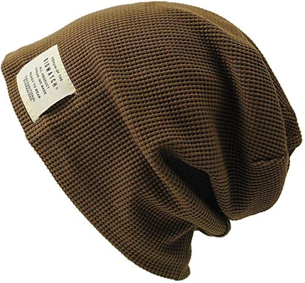 ミンチ面考案する[ビッグワッチ] 帽子 大きいサイズ サーマル ニットキャップ ブラウン/ベージュ P-14 メンズ L XL