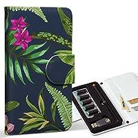 スマコレ ploom TECH プルームテック 専用 レザーケース 手帳型 タバコ ケース カバー 合皮 ケース カバー 収納 プルームケース デザイン 革 ハイビスカス 植物 ネイビー 012096