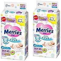 【2個パック】メリーズ さらさらエアスルーー設計 新生児  お誕生~3000g 40枚入り