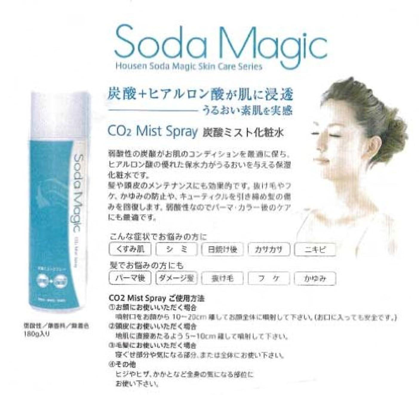 なめらかバッテリー看板Soda Magic 炭酸ミストスプレー(180g)