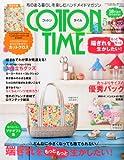COTTON TIME (コットン タイム) 2012年 05月号 [雑誌] 画像