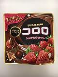 味覚糖 贅沢 コロロ ショコラストロベリー