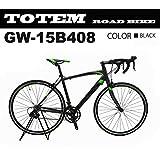 totem ロードバイク スポーツバイク 自転車 超軽量アルミフレーム 700C ダブルクイックハブ シマノ SHIMANO 全国送料無料 最安値 TOTEM トーテム 通勤通学 26インチ STIレバー デュアルコントロールレバー 15B408