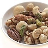 究極の素焼き 7種のナッツ 1kg 製造直売 無添加 無塩 無植物油