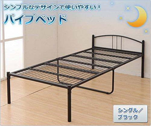 山善(YAMAZEN) シングルパイプベッド ブラック PB3-95195(BK)