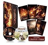 The Crossing/ザ・クロッシング Part I&�U DVDツインパック
