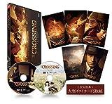 The Crossing/ザ・クロッシング Part I&II DVDツインパック[DVD]
