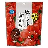 【自然の館】 塩トマト甘納豆