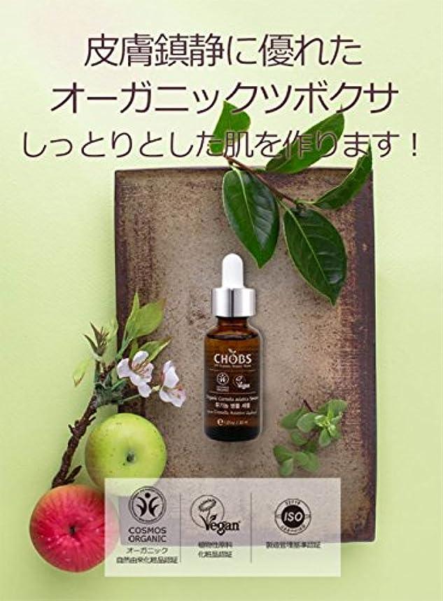 創始者共同選択熟達オーガニック ツボクサセラム 天然化粧品 韓国コスメ 保湿
