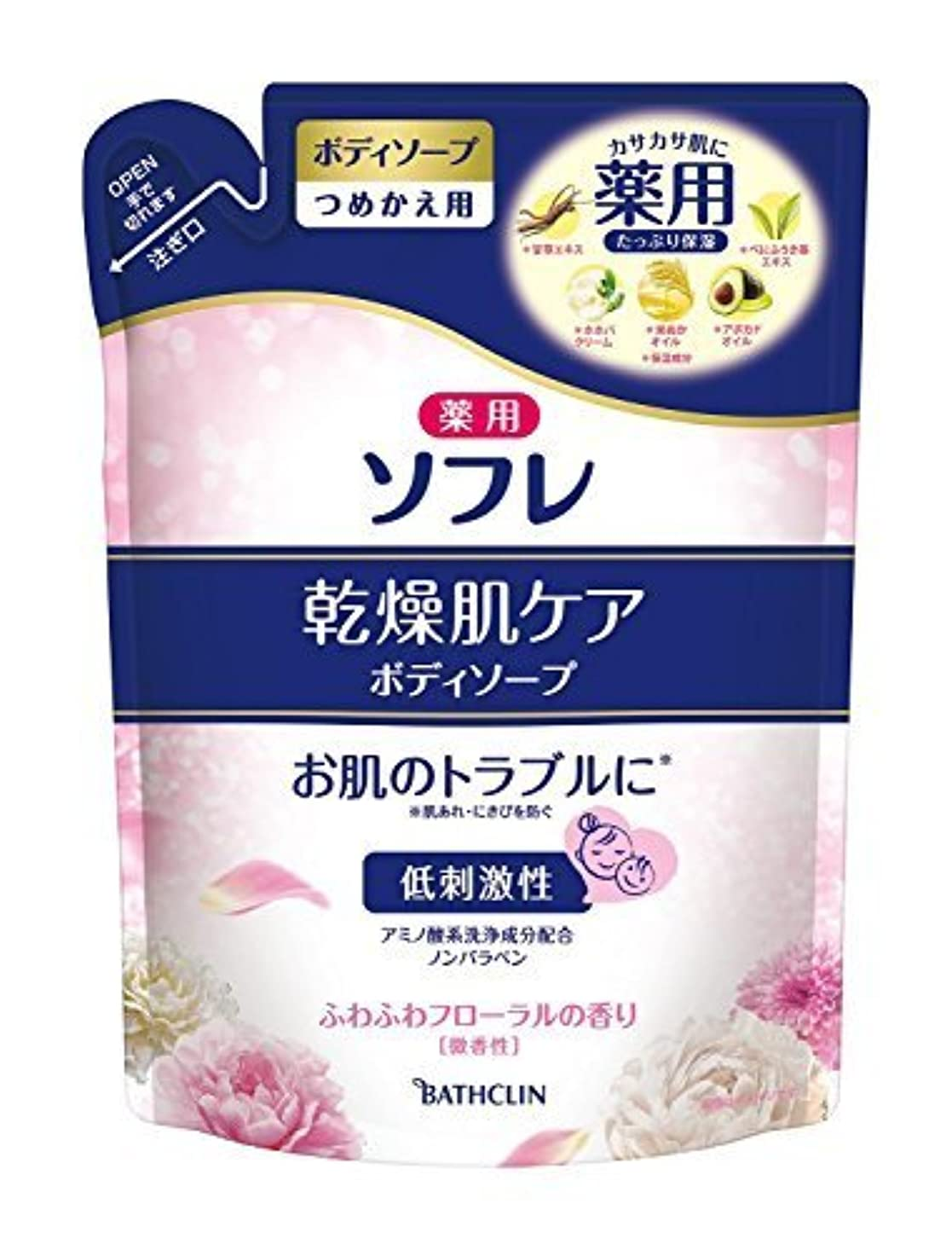 動脈蒸気遠い薬用ソフレ 乾燥肌ケアボディ詰替 × 3個セット