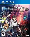 Tokyo Xanadu EX+ (輸入版:北米) - PS4