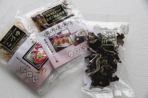 【国産・西会津産】きくらげ30g(乾燥キクラゲ)+混ぜご飯の素+こづゆセット