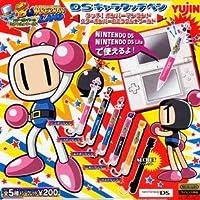 タッチ!ボンバーマンランド スターボンバーのミラクル☆ワールド DSキャラタッチペン 全6種(5種+シークレット)セット カプセルトイ