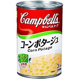 キャンベル コーンポタージュ EO缶 305g×4缶