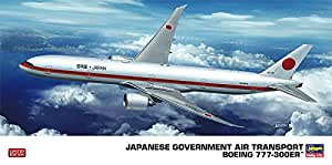 ハセガワ 1/200 日本政府専用機ボーイング777-300ER