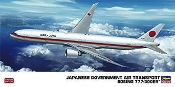 1/200 日本政府専用機ボーイング777-300ER