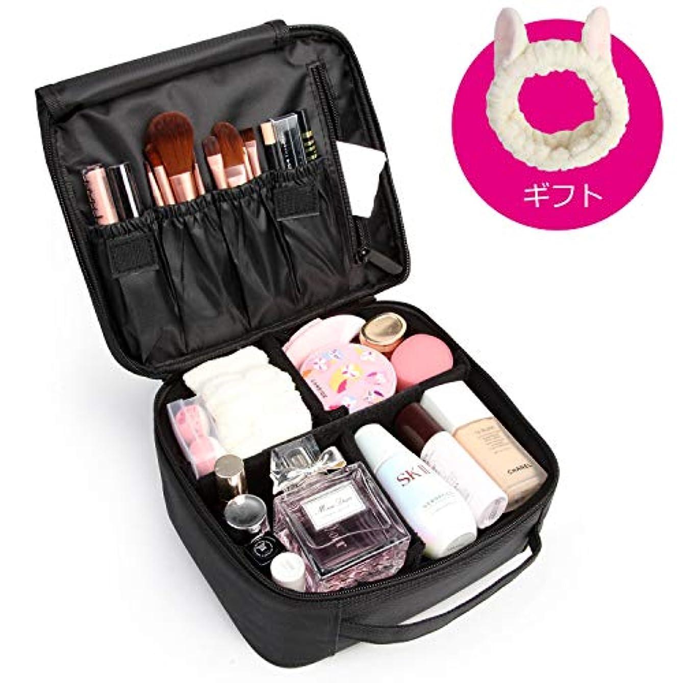 メイクボックス プロ用 AmoVee メイクポーチ 化粧ポーチ 高品質 多機能 大容量 旅行用 洗顔用ヘアバンド付き(ブラック)
