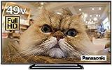 パナソニック 49V型 液晶テレビ ビエラ TH-49E300 フルハイビジョン USB HDD録画対応  2017年モデル