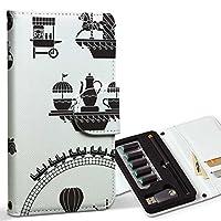 スマコレ ploom TECH プルームテック 専用 レザーケース 手帳型 タバコ ケース カバー 合皮 ケース カバー 収納 プルームケース デザイン 革 乗り物 白 黒 009456