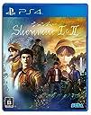 シェンムー I II 【同梱特典】「シェンムー I II」両面フルカラーポスター 同梱 - PS4