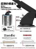 (2020最新版HANDIC オートホールド式 車載ホルダー) スマホホルダー 粘着ゲル吸盤&クリップ式兼用 スマホスタンド 車 携帯ホルダー iphone 車載ホルダー 取り付け簡単 画像