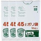 ゴミ袋 45L 半透明(乳白) 650x800mm 厚み0.03mm 厚手で丈夫 10枚x3冊セット 【30枚入】