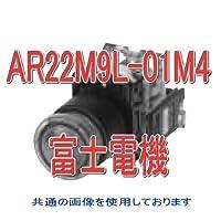 富士電機 AR22M9L-01M4R 丸フレーム中形照光押しボタンスイッチ (白熱) オルタネイト AC110V (1b) (赤) NN