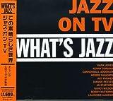 What's Jazz この素晴らしき世界~ジャズ・オン・TV