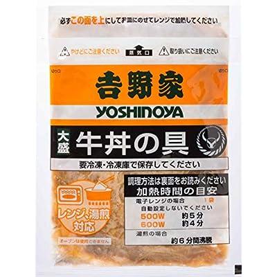 吉野家 冷凍 牛丼の具 大盛 10食