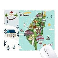 台湾地図風景中国旅行 サンタクロース家屋ゴムのマウスパッド