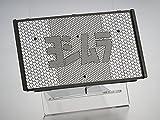 ヨシムラ(YOSHIMURA) ラジエターコアプロテクター ステンレス(SUS304) ブラック Oxide(オキサイド) Z900RS/CAFE(18) 454-290-0B00