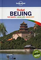 Lonely Planet Pocket Beijing (Lonely Planet Pocket Guides)