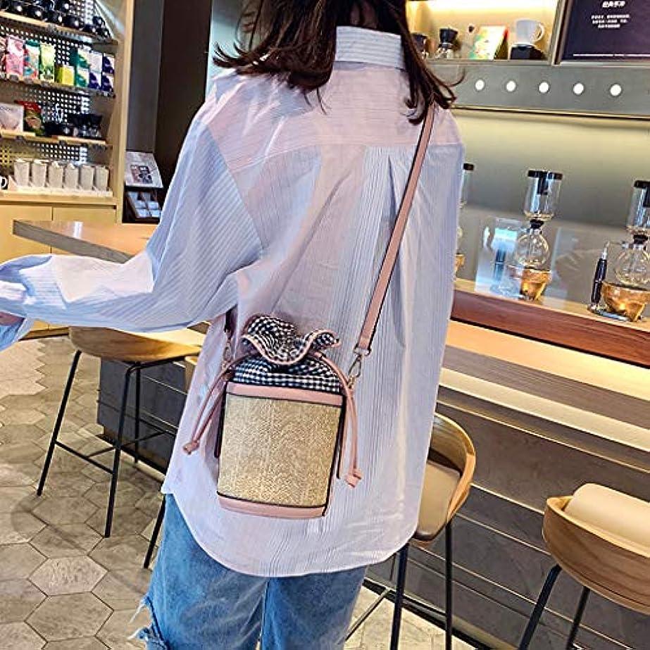 はっきりとパーツ浸漬ファッション女性レトロ織り格子革バケットバッグクロスボディバッグショルダーバッグ、女性のヴィンテージ織格子縞ステッチバケットバッグ斜めバッグ (ピンク)