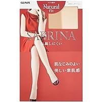 (グンゼ)GUNZE SABRINA Naturalfit(サブリナ ナチュラルフィット)ストッキング〈同色3足組〉