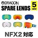 DRAGON(ドラゴン) スノー ゴーグル用 スペアレンズ NFX RPL LENS メンズ レディース J.GREENION lensnfx-722-4598