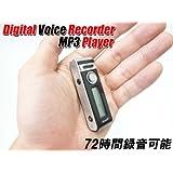 ロングライフレコーダー 【ボイスレコーダー】【3日間連続録音】【高感度】[VR-L2]