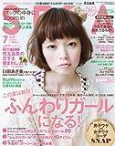 SEDA (セダ) 2011年 07月号 [雑誌]