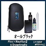 51hpaM56cyL. SL160 - 【リキッド】【Kizuna E-Liquid(キズナ)】ハンドクラフトリキッド「Vivid(ビビッド)」「Apple Custard(アップルカスタード)」リキッドレビュー!ベプログオリジナル仕様。【国産/電子タバコ/ベプログ/リキッド】