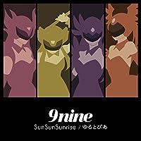 SunSunSunrise/ゆるとぴあ(期間生産限定盤)(DVD付)