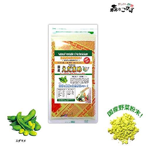 森のこかげ 国産 野菜 粉末 エダマメ 100g 野菜パウダー R