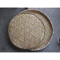 梅干しザル2Pセット丸型 (直径約55?70cm各1入)