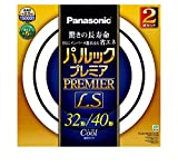 Panasonic パルックプレミアLS FCL3240ECWLS2Kの画像