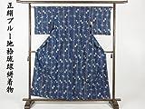 紬 リサイクル 正絹ブルー地袷琉球絣着物(紬 紬着物 普段着 カジュアル 紡 つむぎ リサイクル着物【中古】)【ランクA】