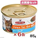 お買得セット サイエンスダイエット アダルト シーフード 成猫用 85g(缶詰) 正規品 6缶