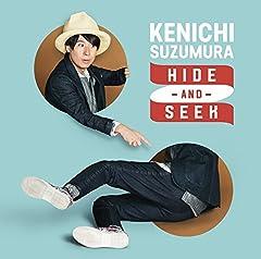 鈴村健一「HIDE-AND-SEEK」のジャケット画像